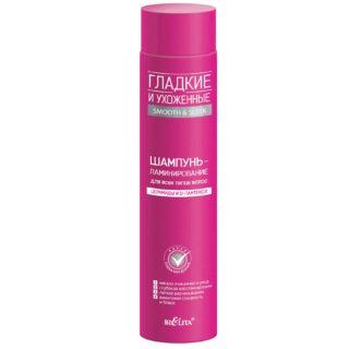 Smooth&Sleek shampoon 400ml