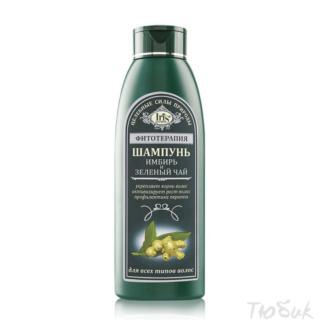 Taimravi šampoon ingveri, rohelise tee ekstraktiga kõikidele juustetüüpidele