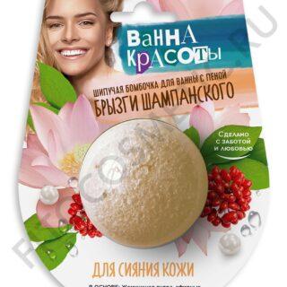 """Kihisev vannipall """"Särava naha jaoks"""" sarjast Iluvann 110g"""