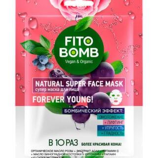FitoBomb Super kangasmask näole viinamarjaseemneõliga