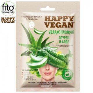 """""""Happy Vegan"""" kangasmask näole """" Kurgimahl ja Aaloe Vera"""" 25ml"""
