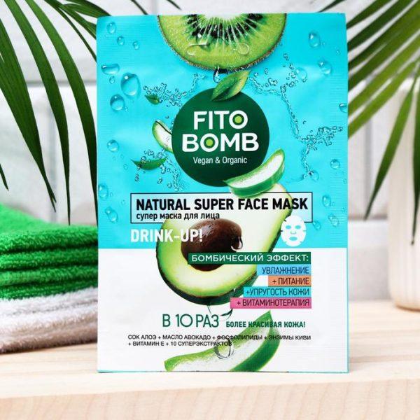 FitoBomb Super kangasmask näole avokaadoõliga
