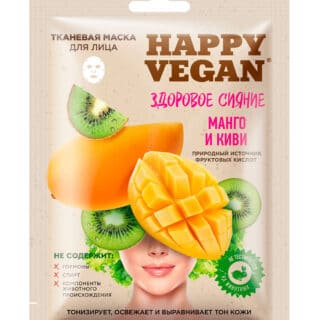 """""""Happy Vegan"""" kangasmask näole """" Mango ja kiivi """" 25ml"""