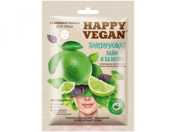 """""""Happy Vegan"""" kangasmask näole """"Laim ja Basiilik """" 25ml"""