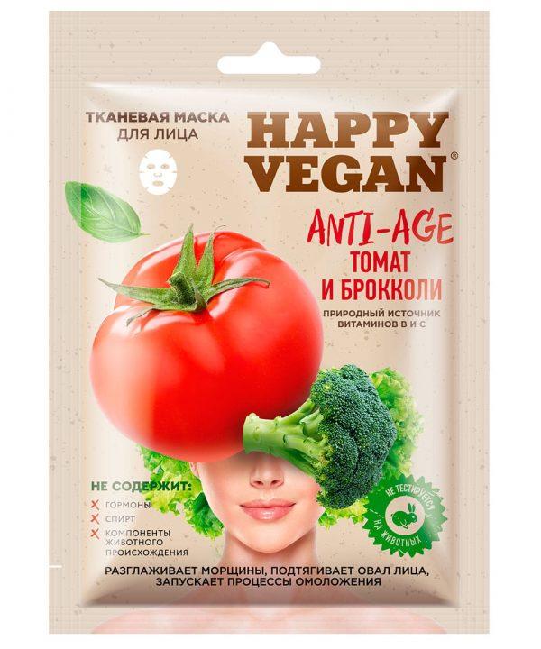 """Happy Vegan"" kangasmask näole "" Tomat ja Brokkoli "" 25ml"