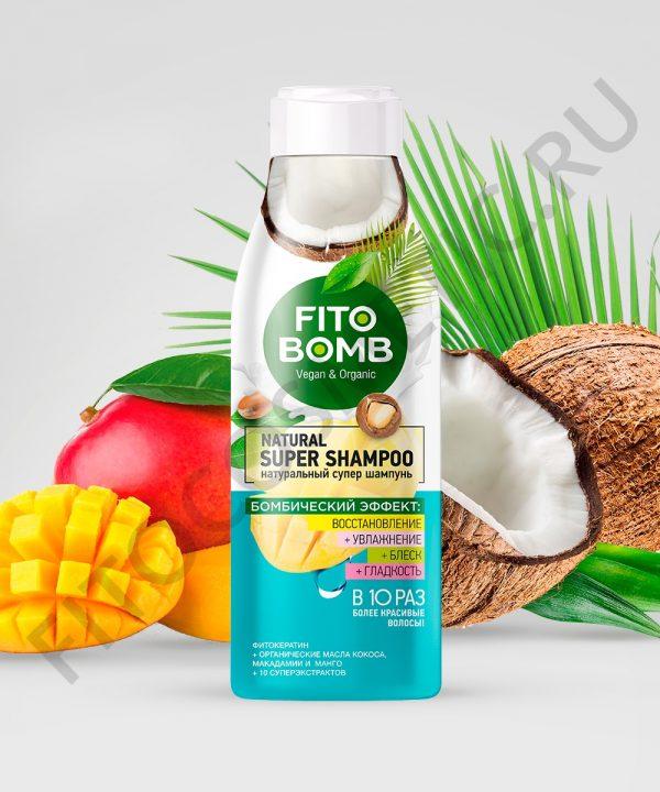 """Supershampoon mango- ja kookospahklioli""""Fito Bomb"""" 250ml"""