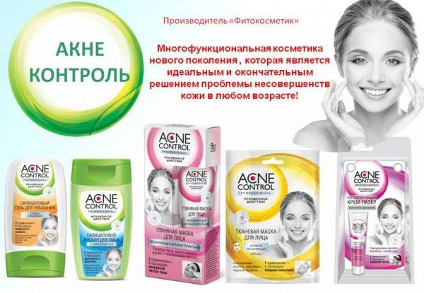 acne control