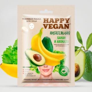 """""""Happy Vegan"""" kangasmask näole """"Banaani ja avokaado"""" 25ml"""