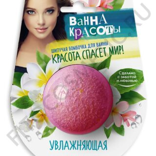 """Kihisev """"Niisutav"""" vannipall sarjast Iluvann 110g"""