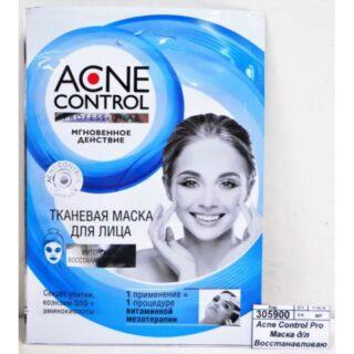 Kangasmask näole «Acne Control Professional» Intensiivselt taastav