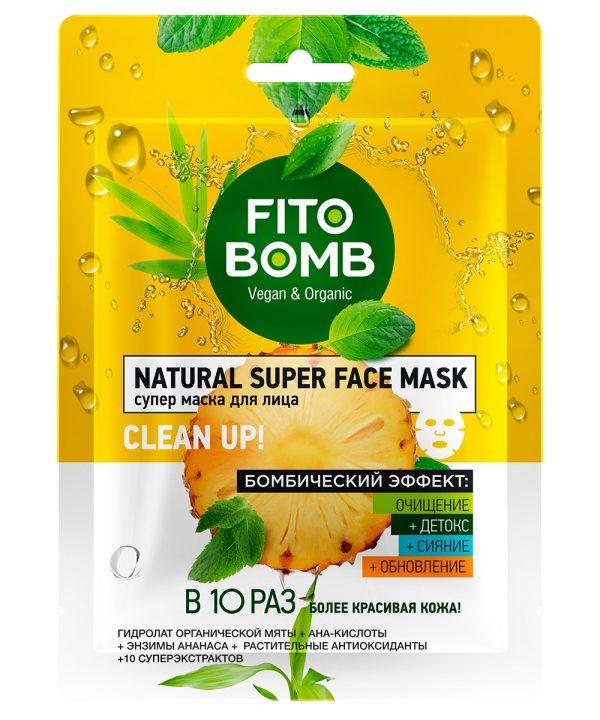 FitoBomb Super kangasmask näole ananassiensüümid