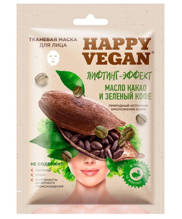 """""""Happy Vegan"""" kangasmask näole """" Kakao ja roheline kohv"""" 25ml"""