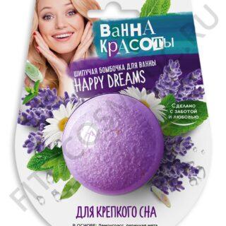 "Kihisev vannipall ""Hea une jaoks"" 110g"