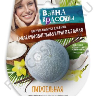 "Kihisev ""Toitev"" vannipall sarjast Iluvann 110g"